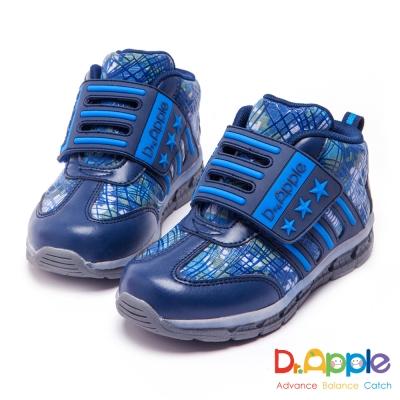 Dr-Apple-機能童鞋-交錯迷彩大底發光短筒靴