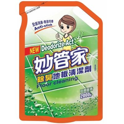 妙管家-除臭地板清潔劑補充包2000g