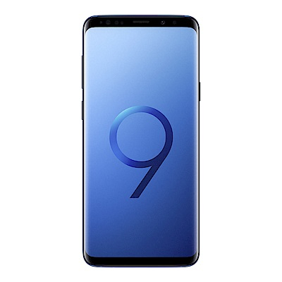 【無卡分期-12期】Samsung GALAXY S9+ (6G/256G)旗艦機