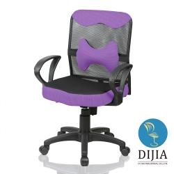 椅子夢工廠 護腰電腦椅