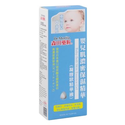森田藥粧 嬰兒肌濃密保濕精華(凝膠狀精華液)200ML