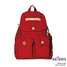 satana - 小拉鍊後背包 - 中國紅