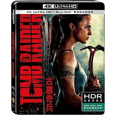 古墓奇兵 UHD+BD 雙碟限定鐵盒版 Tomb Raider (2018)  藍光 BD