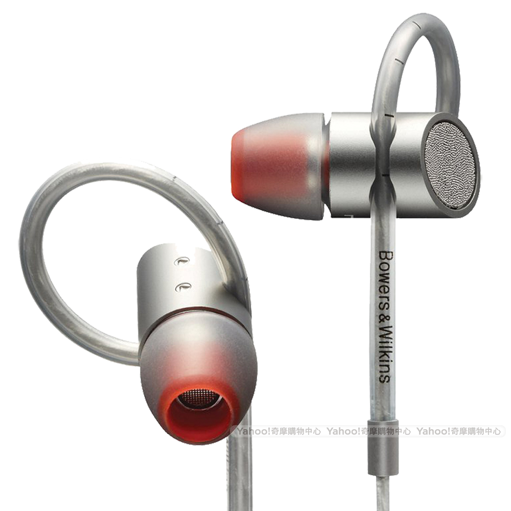 Bowers & Wilkins 鈦銀色 耳道式耳機 C5