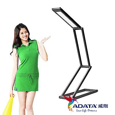 ADATA威剛  輕 摺 LED造型檯燈(曜石黑)_擋小人