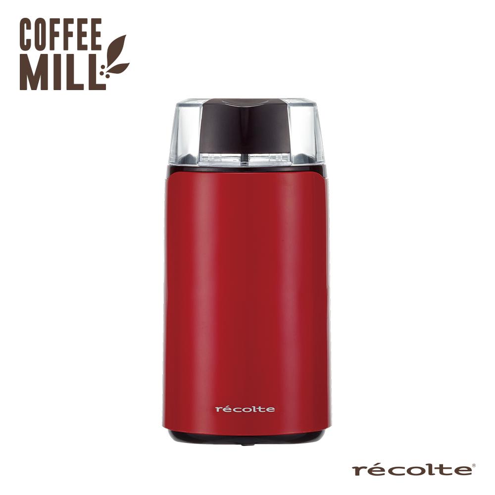 recolte日本麗克特 Coffee Mill 磨豆機RCM-1