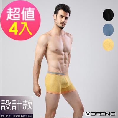 男內褲  設計師聯名-經典緹花平口褲/四角褲(超值4入組) MORINOxLUCAS