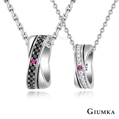 GIUMKA情侶對鍊925純銀心中唯一一對價格