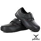 PAMAX 帕瑪斯【經濟型】黏貼式-高抓地力安全鞋-PA113H01