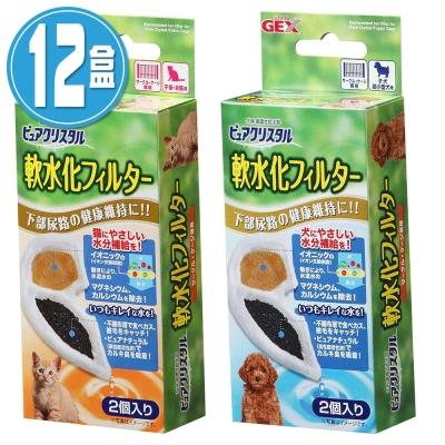 GEX 專用 半圓共用 軟水化濾棉(幼貓犬、圓滿、陶瓷)2入 X 12盒