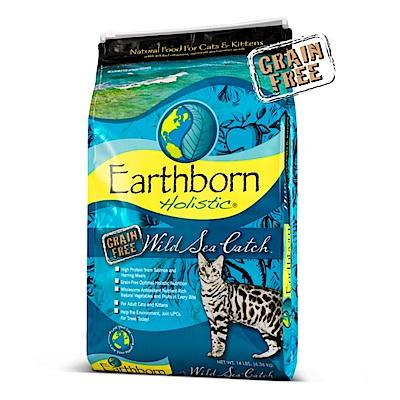 原野優越 野生魚低敏無穀貓配方 (鮭魚+鯡魚+蔓越莓)  5 磅 兩包組