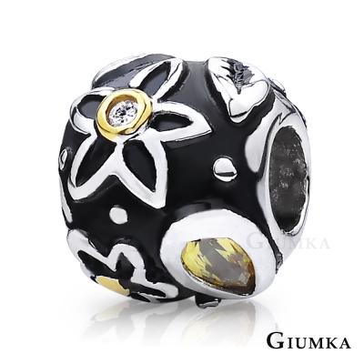 GIUMKA 珠飾 CHARMS 五瓣花