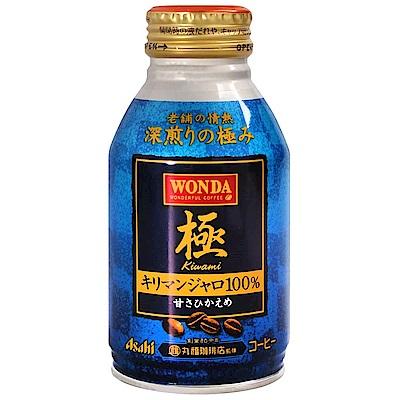 Asahi WONDA極咖啡-奇力馬札羅(260g)