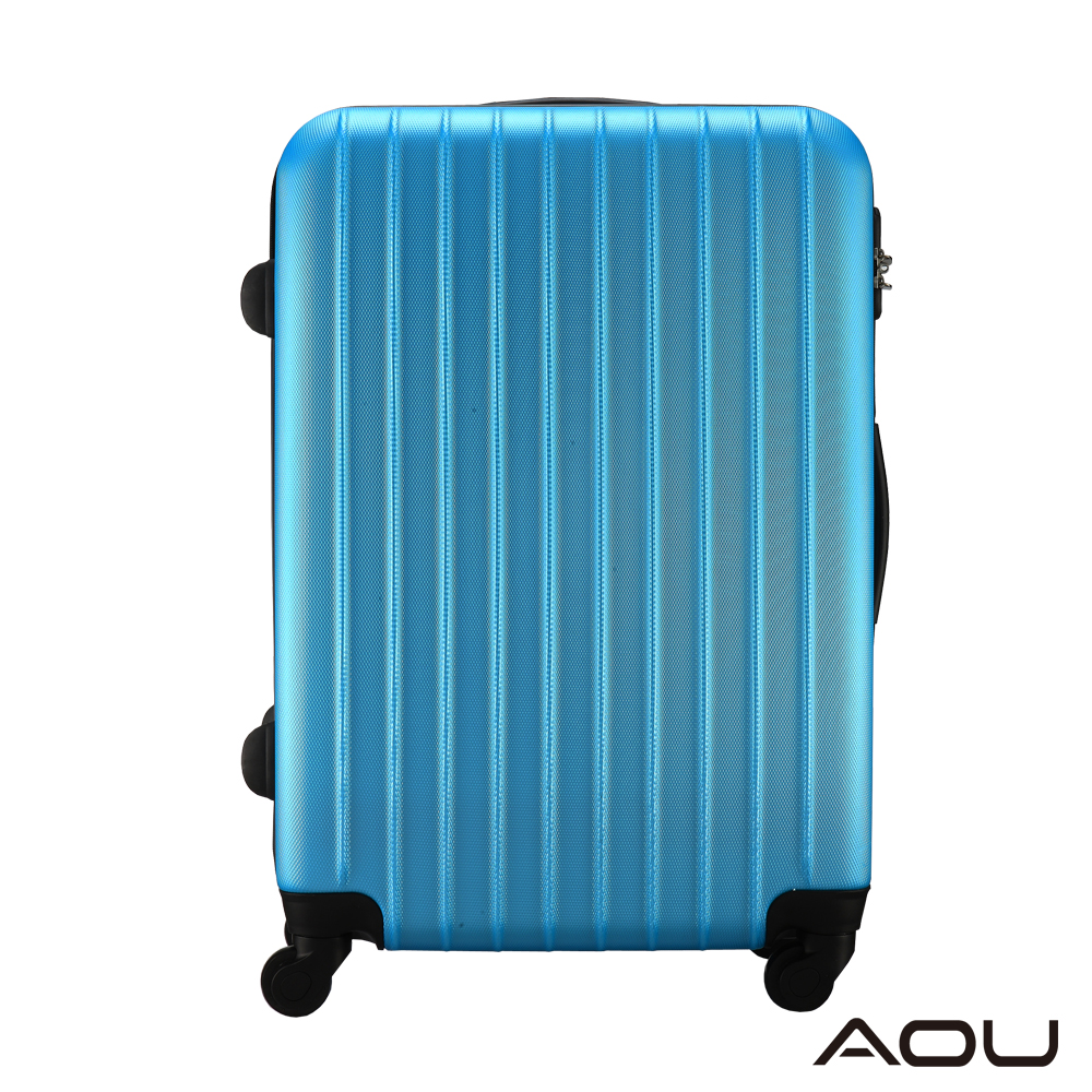 AOU 24吋 輕量TSA海關鎖 霧面拉鍊硬殼旅行箱行李箱 (土耳其藍) 90-008B