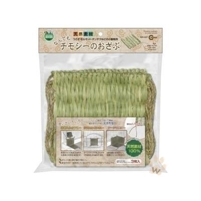 日本Marukan 提摩西草編多用圍片MR607 1入