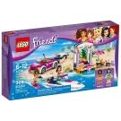 LEGO樂高 Friends系列 41316 安德里亞的快艇