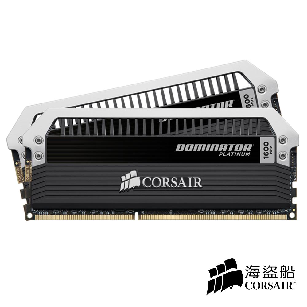 CORSAIR Dominator 白金系列 DDR3-1600 8G(4GX2) CL8