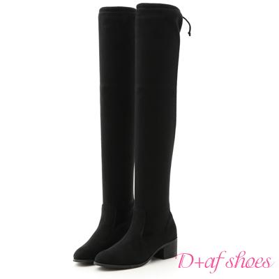 D+AF 超模比例.顯瘦感絨料低跟膝上長靴*黑