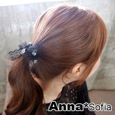 【3件480】AnnaSofia 茶花釉墬蕾絲綁結 純手工彈性髮束髮圈髮繩(黑系)