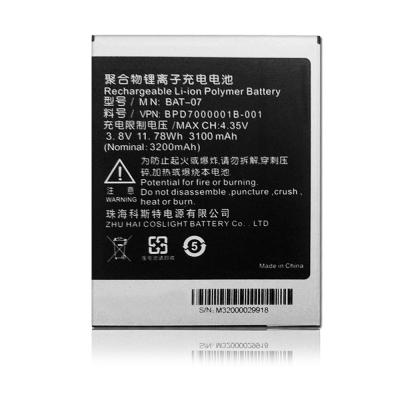 富可視 Infocus M320/M330/TWM A8 手機專用 防爆鋰電池