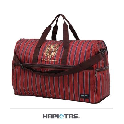 【HAPI+TAS】皇家折疊旅行袋(大)-酒紅色