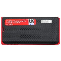 飛樂Philo救車行動電源-電瓶偵測+智能強化版EBC-601S-急速配