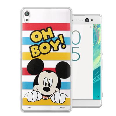 迪士尼授權正版 SONY Xperia XA Ultra 大頭招呼系列軟式手機殼...