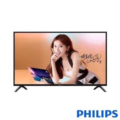 PHILIPS飛利浦 32吋淨藍光LED液晶顯示器+視訊盒 32PHH4032