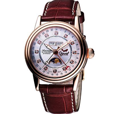 Ogival 皇家18K玫瑰金真鑽月相腕錶