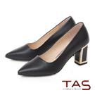 TAS 素面壓紋金屬滾邊後跟尖頭高跟鞋-艷麗黑