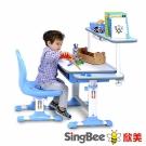 SingBee欣美 小天使環保課桌椅-升級加大版