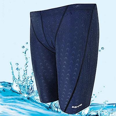 Biki比基尼妮泳衣   鯊魚男泳褲浮潛褲五分褲(藍M-3XL)