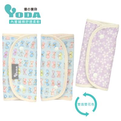 YoDa 和風輕柔四層紗口水巾-馬卡龍蝴蝶(晴空版)