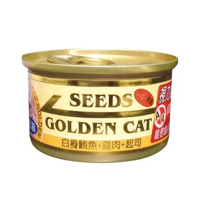 SEEDS 健康機能GOLDEN CAT金貓罐 80g x 24罐
