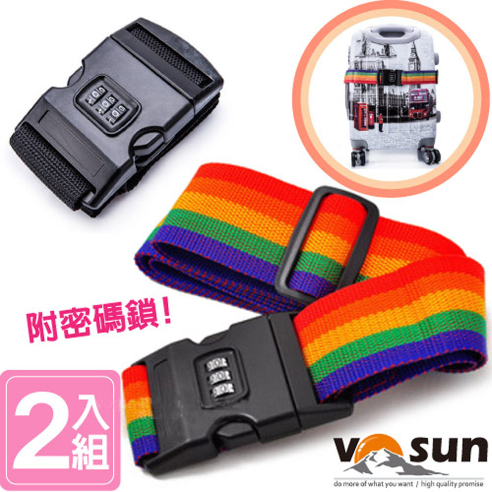 【台灣 VOSUN】新款 加長旅行箱束箱帶/行李綁帶(附密碼鎖)_2入組