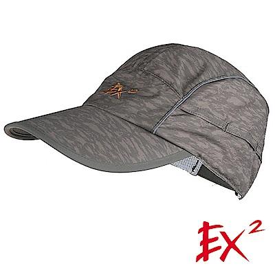 德國EX2 抗UV排汗棒球帽(橄綠)