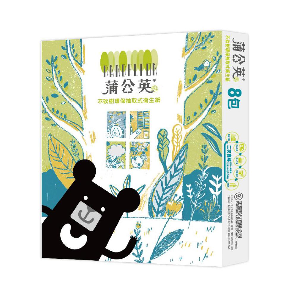 蒲公英╳臺灣吧 環保抽取式衛生紙(100抽x8包)/串 @ Y!購物