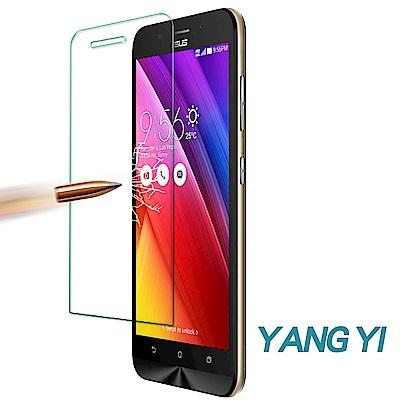 YANGYI 揚邑 ASUS ZenFone MAX 鋼化玻璃膜9H防爆抗刮防眩保護貼