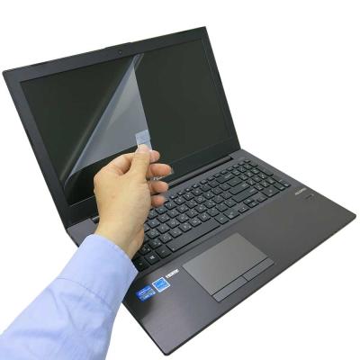 EZstick ASUS PU500 PU500CA 靜電式筆電LCD液晶螢幕貼