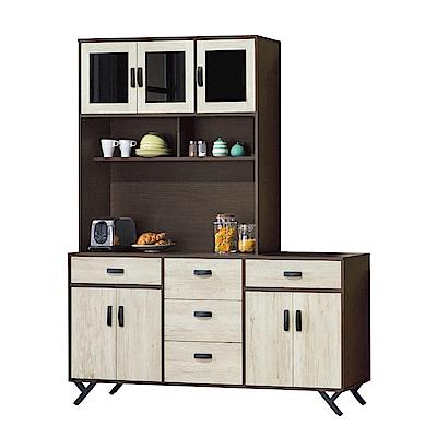 品家居 菲艾6尺雙色七門五抽餐櫃組合-180x40x203cm免組