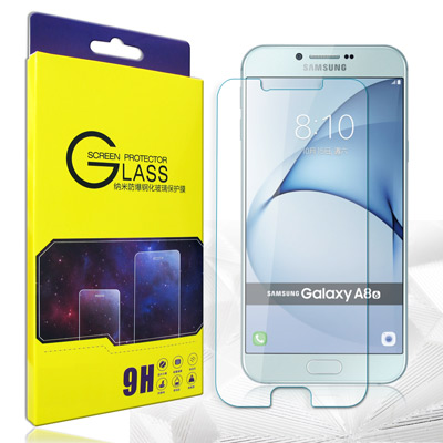 GLA Samsung Galaxy A8 (2016) 疏水疏油9H鋼化玻璃膜
