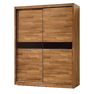 品家居 史崔西5尺柚木紋雙推門衣櫃-149.4x59.9x196.6cm免組