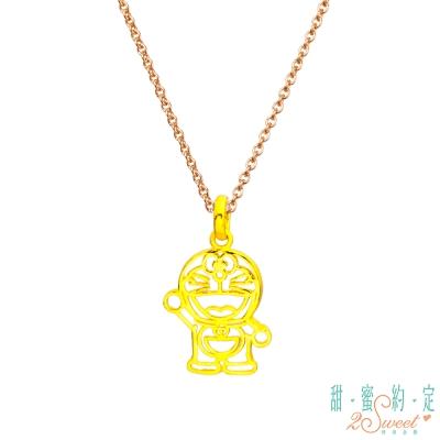 甜蜜約定 Doraemon 日安哆啦A夢黃金墜飾 送玫瑰鋼項鍊