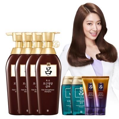 RYO呂 蓬鬆豐厚洗髮限量買4送4組
