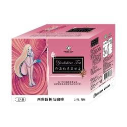 西雅圖 即品約克夏奶茶(25gx12包)