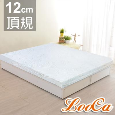 LooCa 溫感塑型12cm緹花記憶床墊-雙人5尺