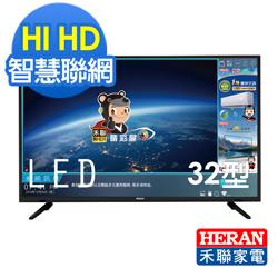 HERAN禾聯 32型 智慧聯網LED電視 HF-32EA5