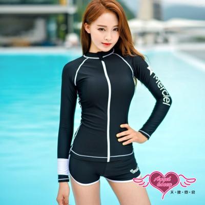 水母衣 沉穩帥氣 長袖兩件式水母衣(黑M~XL)AngelHoney天使霓裳