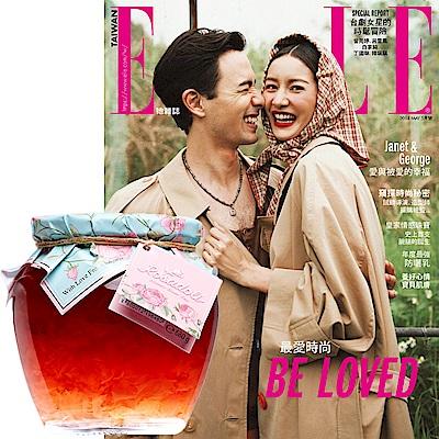 ELLE雜誌(1年12期)贈 Rosadoli保加利亞羅絲多麗蜂蜜玫瑰茶(680g/罐)