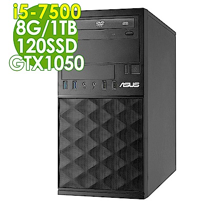 ASUS MD590 i5-7500/8G/1T+120SSD/GTX1050/W10P